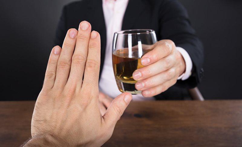 Как отказаться от предложений выпить?